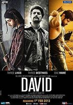 Watch David 2013 Full Movie Free Download