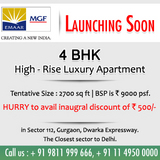 Emaar MGF New Project Sector 112 Gurgaon Dwarka Expressway