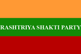 RASHTRIYA SHAKTI PARTY
