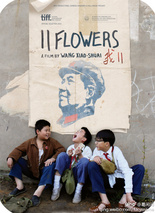 Watch 11 Flowers 2013 movie to download free