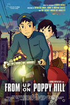 Watch From Up on Poppy Hill 2D 2013 stream online