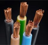 Kanak Shri Electricals