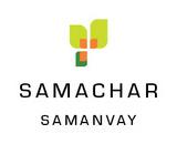 Samacharsamanvay