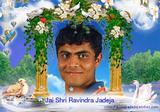 Sir Ravindra Jadeja