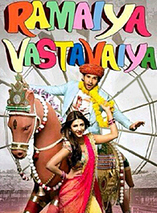 Ramaiya Vastavaiya
