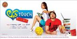 lovely telugu movie - Love Touch