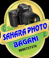 sahara photo bagani