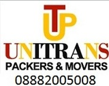 Packers And Movers Sakat