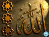 islam - Miracles of islam