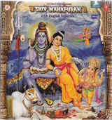 jai shiv shankar