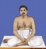 JOY GURU ANUKUL CHANDRA