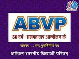 abvp - ABVP JAMWARAMGARH