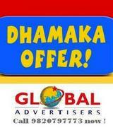 Exclusive offer from Global Advertisers
