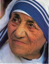 GORAVIGERE  GATEMOTHER TERESA MAHILA SANGA