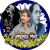 dalit panthers