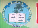 FATIMA ZOHRA SCHOOL