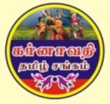 sangam kala group