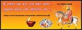 black magic free vashikaran