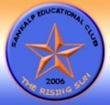 Sankalp Educatonal Club