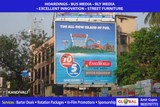 Essel World taps new market with an outdoor campaign