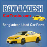 Bangladesh Used Cars