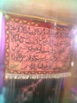 Kashmir collection
