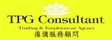 TPG CONSULTANT COMPANY
