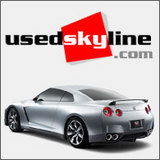 Used Skyline Cars
