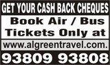 Al Green Air ticketing
