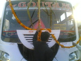New goutam bus