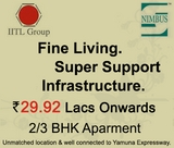 registrar of companies in india - IITL Nimbus Express Park