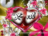 islam - ISLAM THE BEST RELIGION