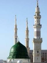 islamic ummah
