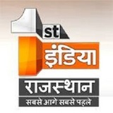 com first india