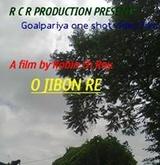 O Jibon Re