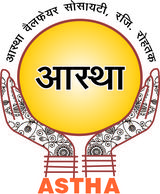 haryana housing board