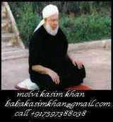 kasim khan