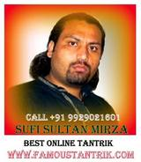 sultan - free online spell caster sultan mirza