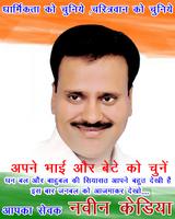 congress constituency