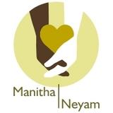 manithaneyam