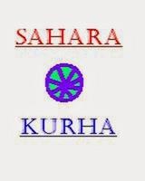 sahara kurha
