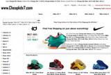kobe vii shoes - www.cheapkds7.com