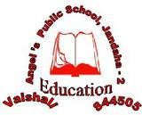 public education system