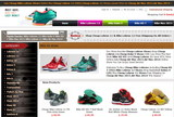 www.Lebronsnike.com
