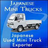 JapaneseMiniTrucks