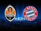 stream Football Shakhtar vs Bayern Munich