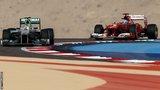 watch f1 bahrain - WATCH F1 Bahrain Sakhir GP On tv