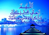 islam for all - Islam.com