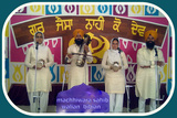 machhiwara sahib walian bibian
