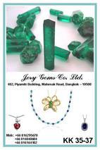 jery gems